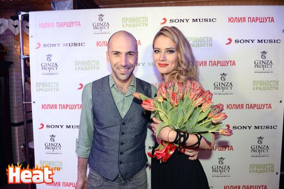 Танцор Евгений Папунаишвили и певица Юлия Паршута