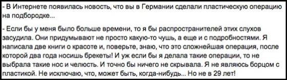 Интервью Ксении Собчак газете «Комсомольская правда» (22 августа 2011)
