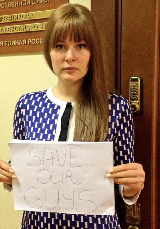 Актриса и депутат Мария Кожевникова