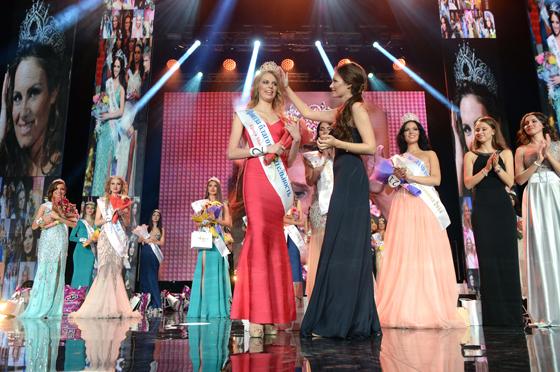 Награждение победительницы Ирины Алексеевой