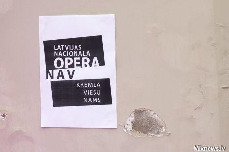 Лозунг на плакате: «ЛНО - не кремлевский дом гостей»