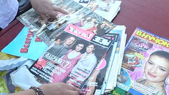 Бабушке Анастасии больше не нужна коллекция журналов и газет с публикациями внучки