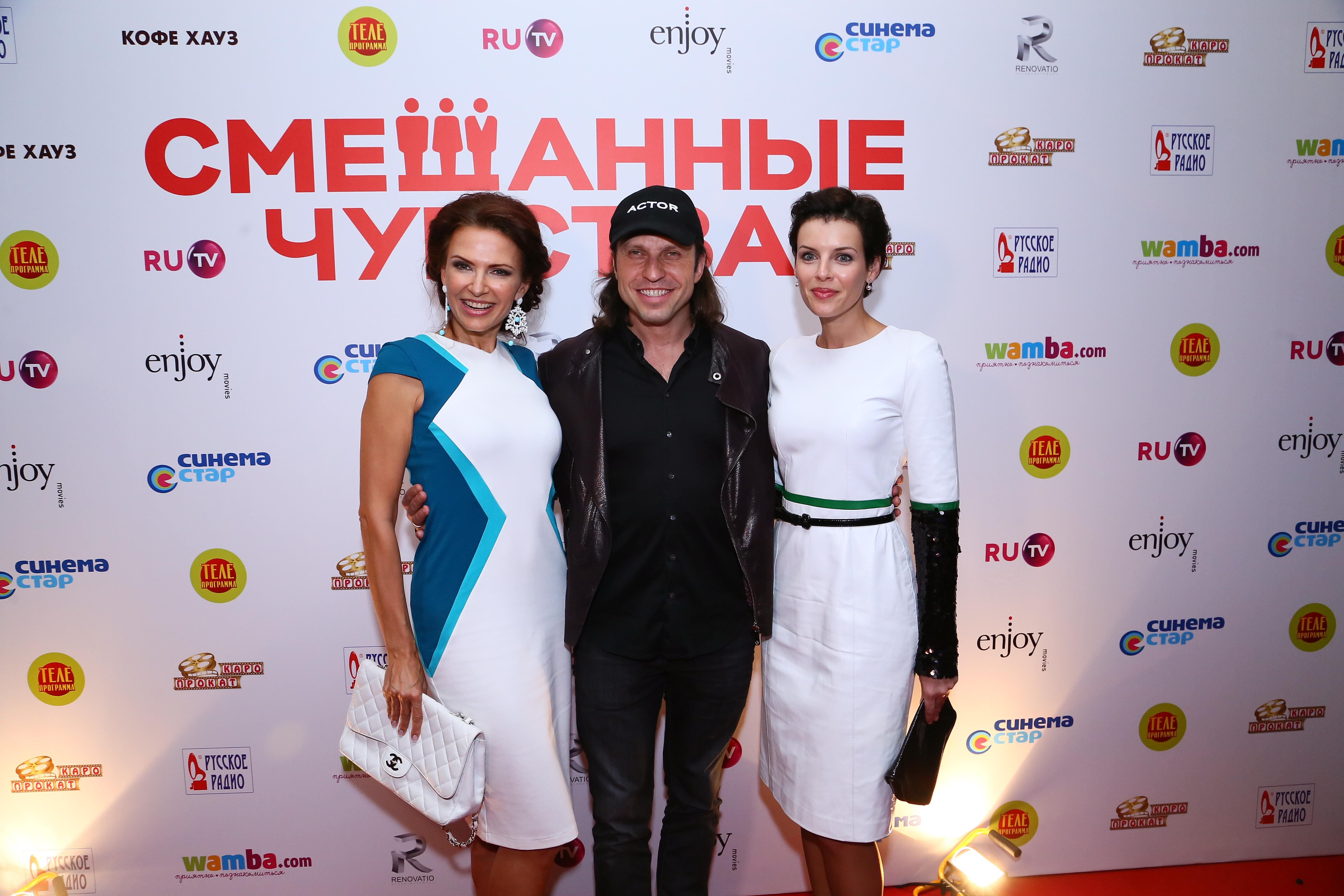 Эвелина Бледанс, Александр Ревва и актриса Мария Семкина
