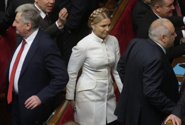 Фото: Вести.ua