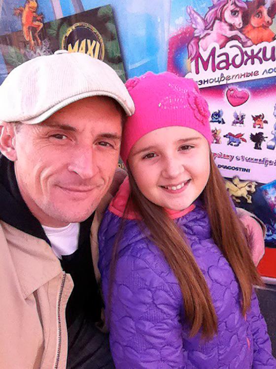 Павел Лазарев с дочерью Алиной