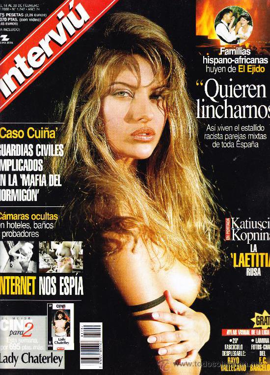 Катюша Копнина в 90-е была звездой итальянских эротических журналов
