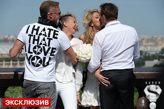 Счастливые Оксана и Екатерина со своими любимыми мужьями