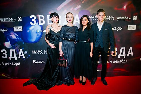 Съемочная команда фильма «Звезда»