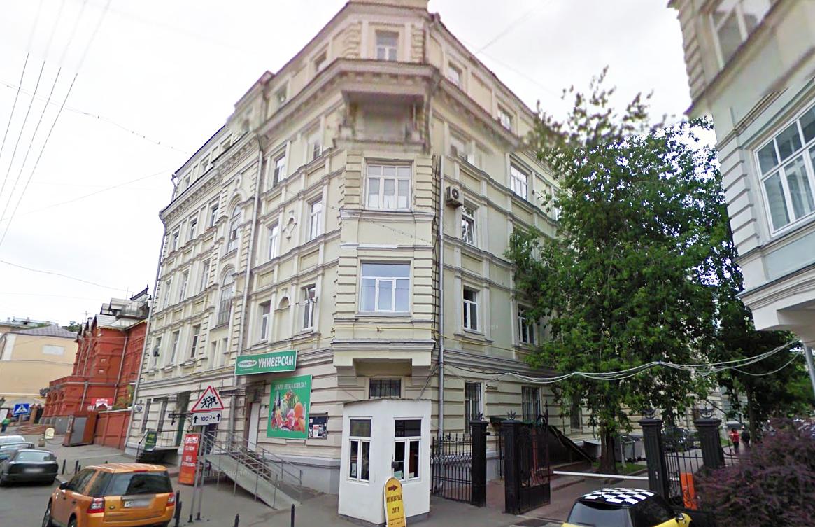 В собственности Анастасии числится многокомнатная квартира площадью 165 в Петровском переулке в Москве