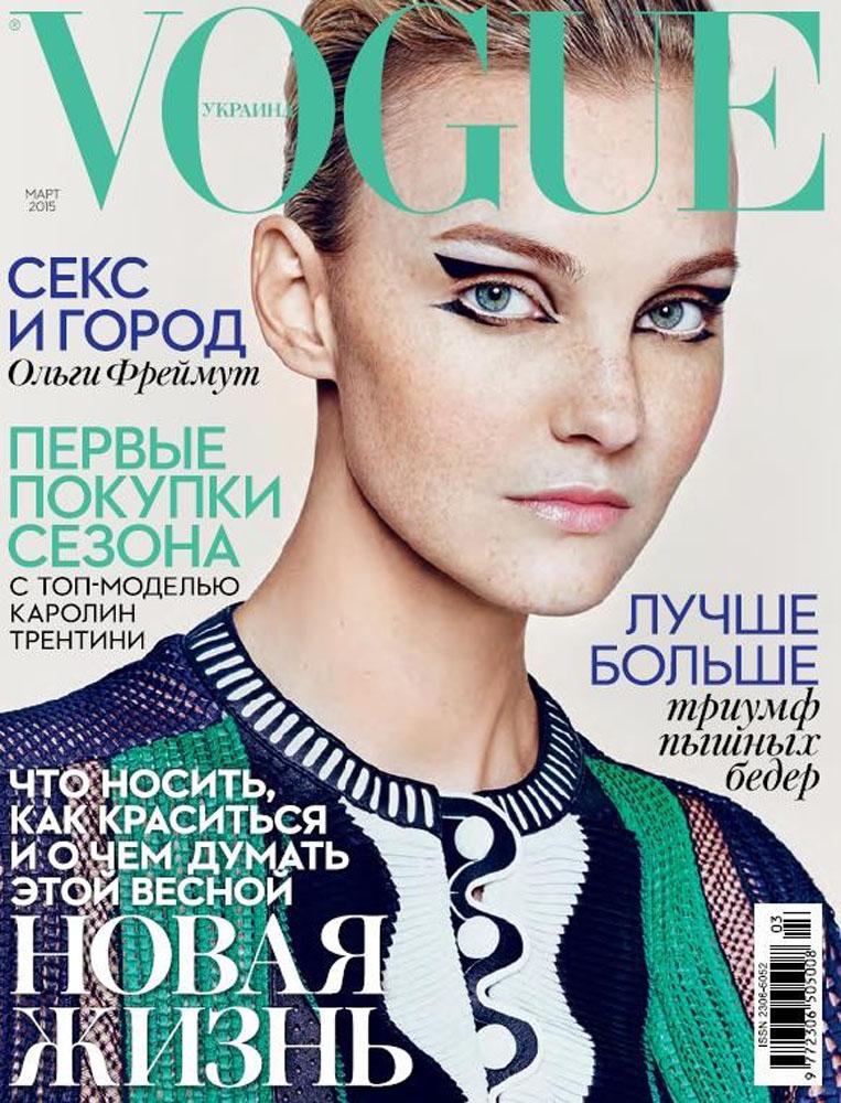 обложки модных журналов фото была греции
