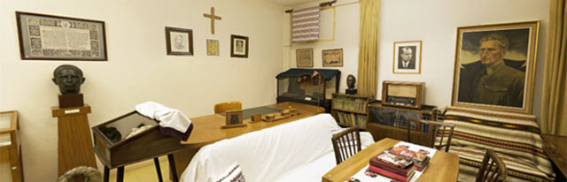 Интерьеры музея Бандеры в Лондоне