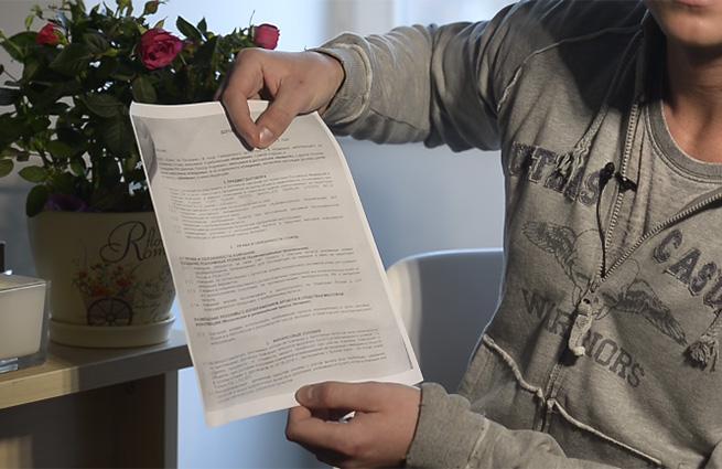 Документы, которые предоставил Прохор Шаляпин SUPER, доказывают, что Лариса Копенкина не является директором агентства недвижимости «МИЭЛЬ»