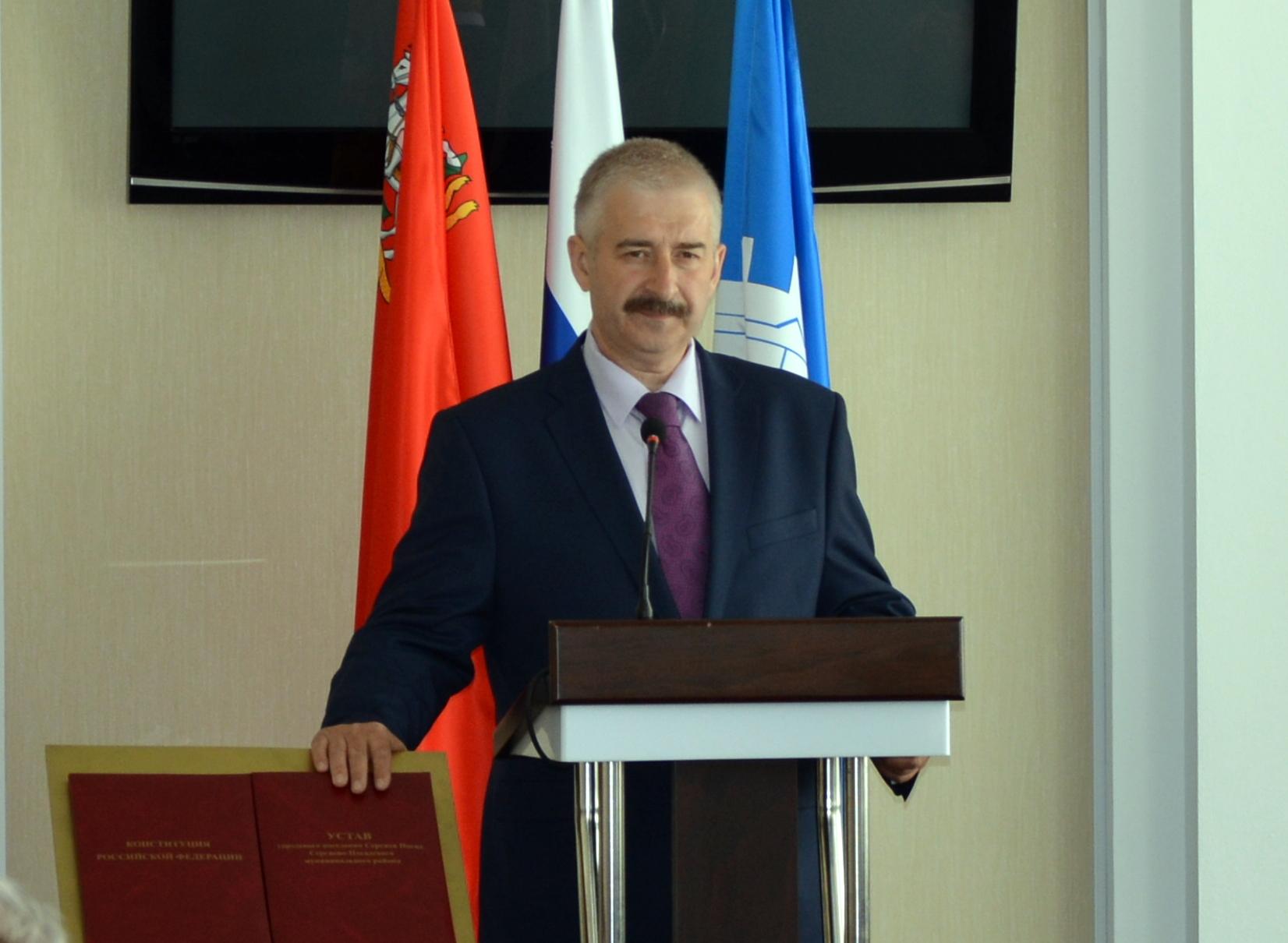Фото: http://sergiev-posad.net/