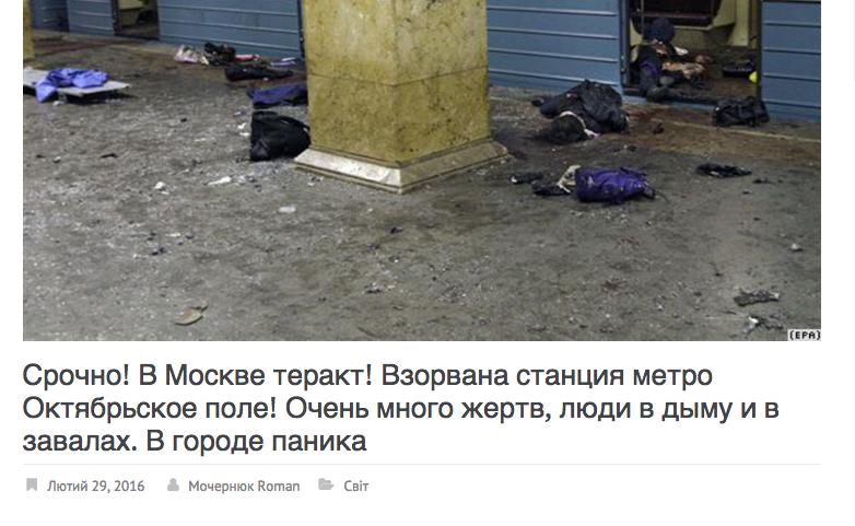 Фото: скриншот сайта readmore.com.ua
