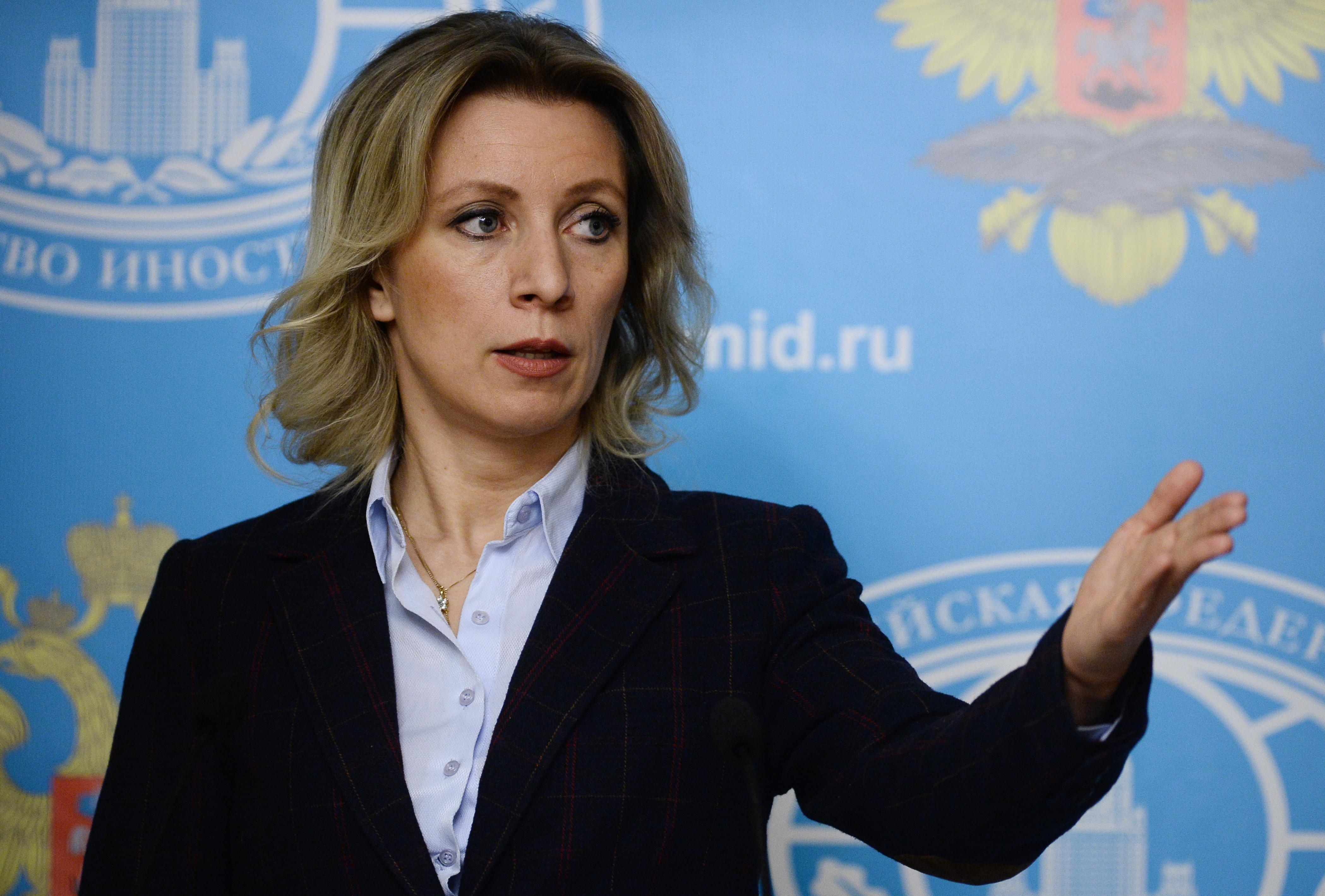 Захарова с сарказмом прокомментировала выступление Керри на СБ ООН по Сирии