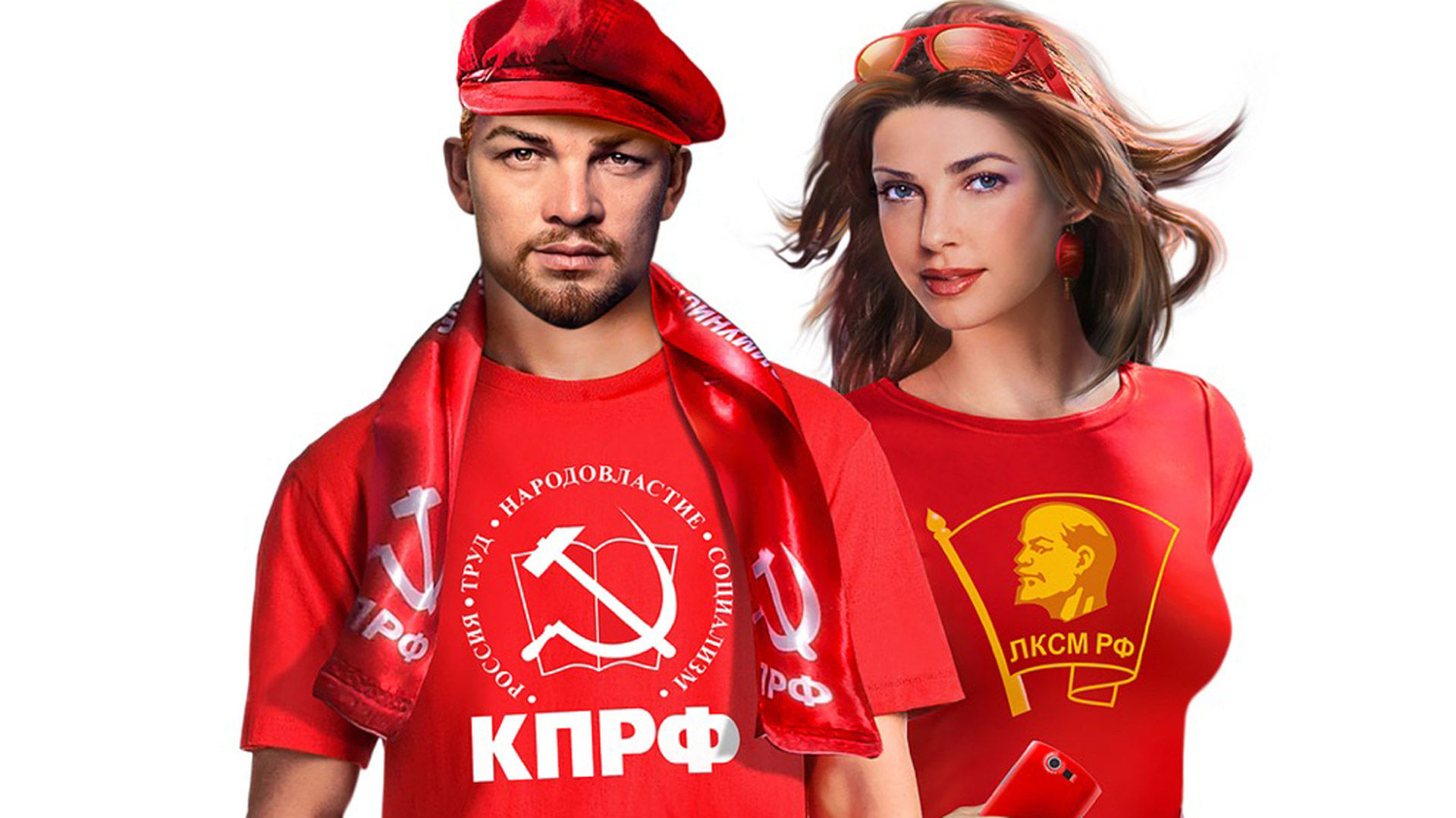 "<p>Автор плаката:&nbsp;Игорь Петрыгин-Родионов</p> <p class=""p1"">&nbsp;</p>"