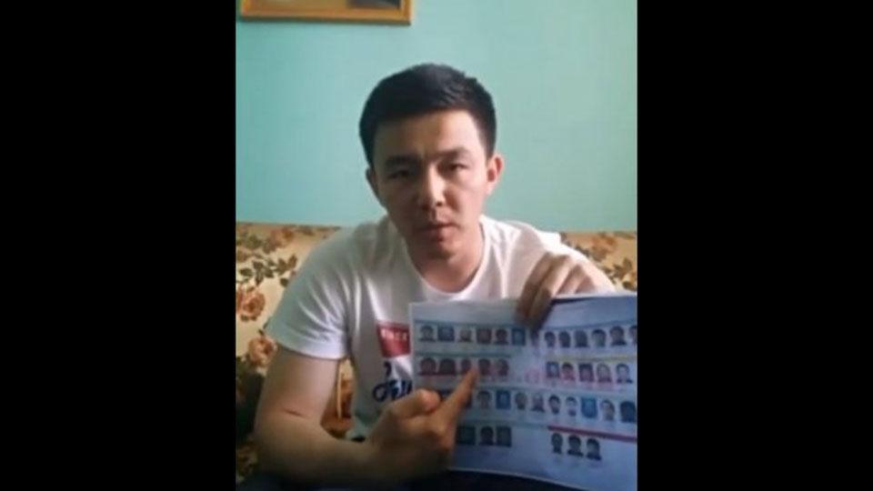 <p>Фото: скрин с видео на YouTube</p>