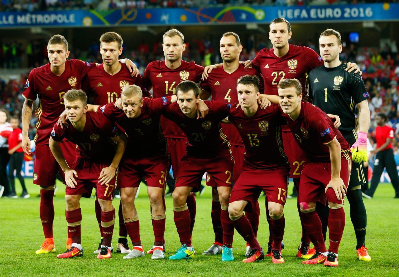 проникает футболисты россии список боровое можно попасть