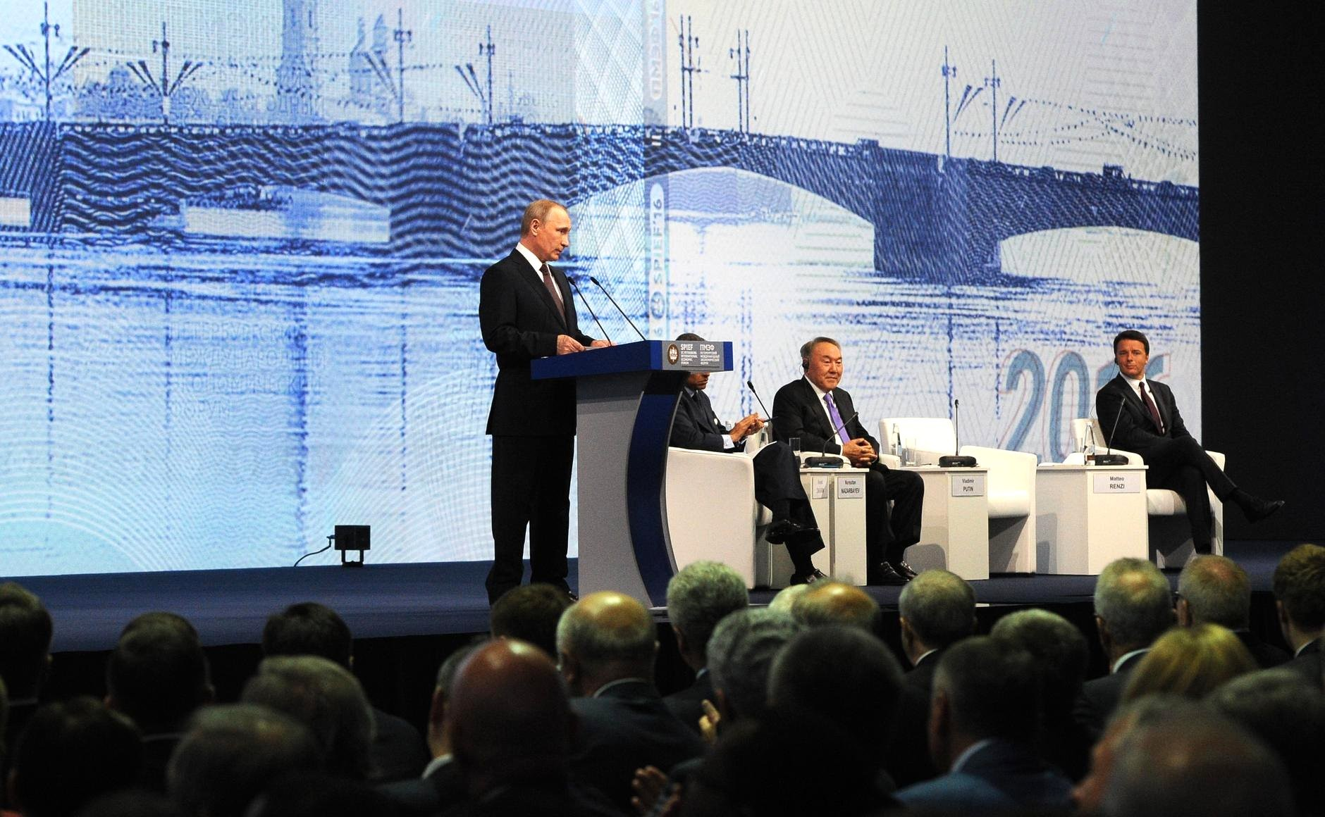 <p>Фото:&nbsp;www.kremlin.ru</p>