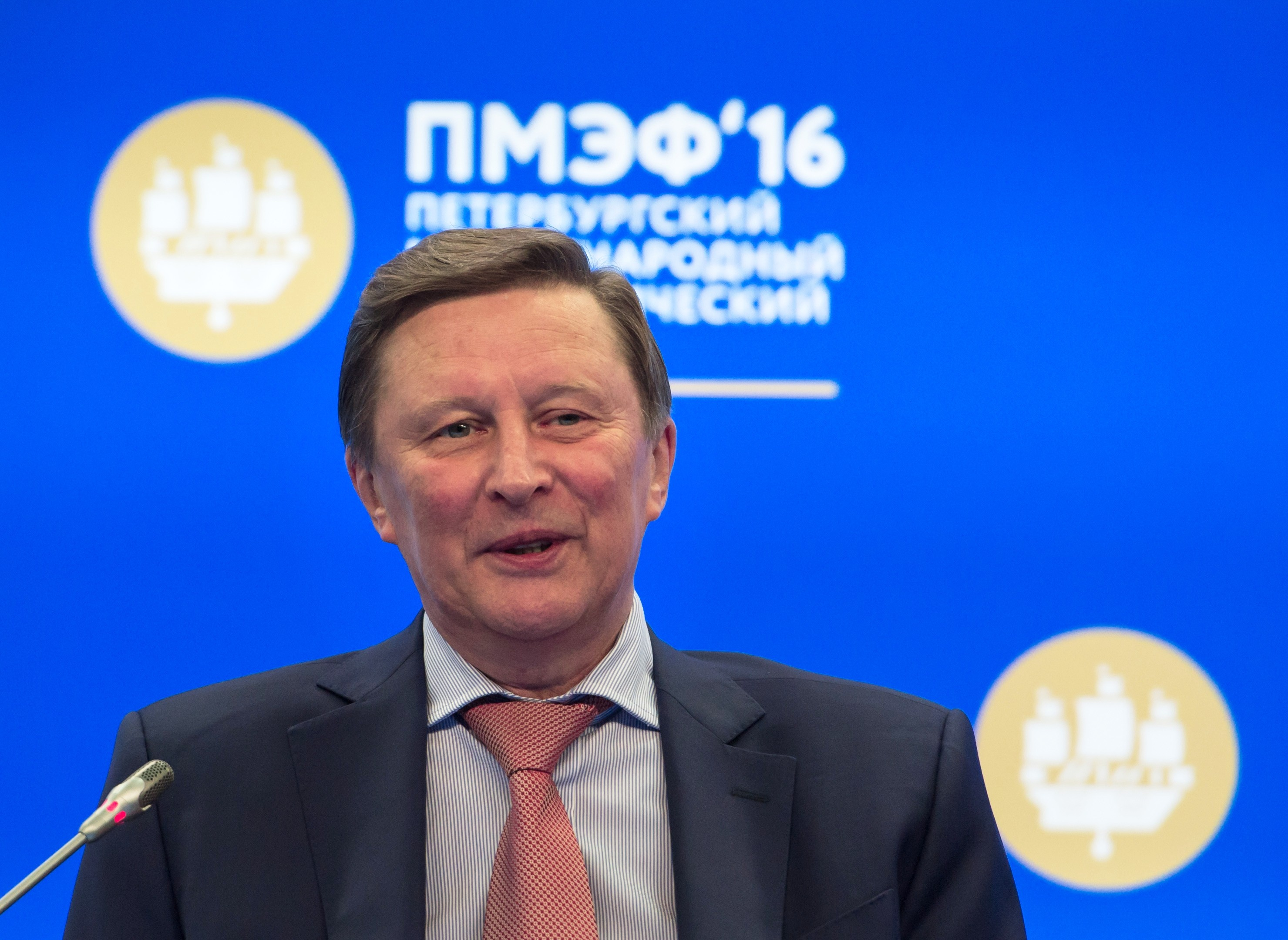 <p>Фото: &copy;РИА Новости\Алексей Даничев</p>
