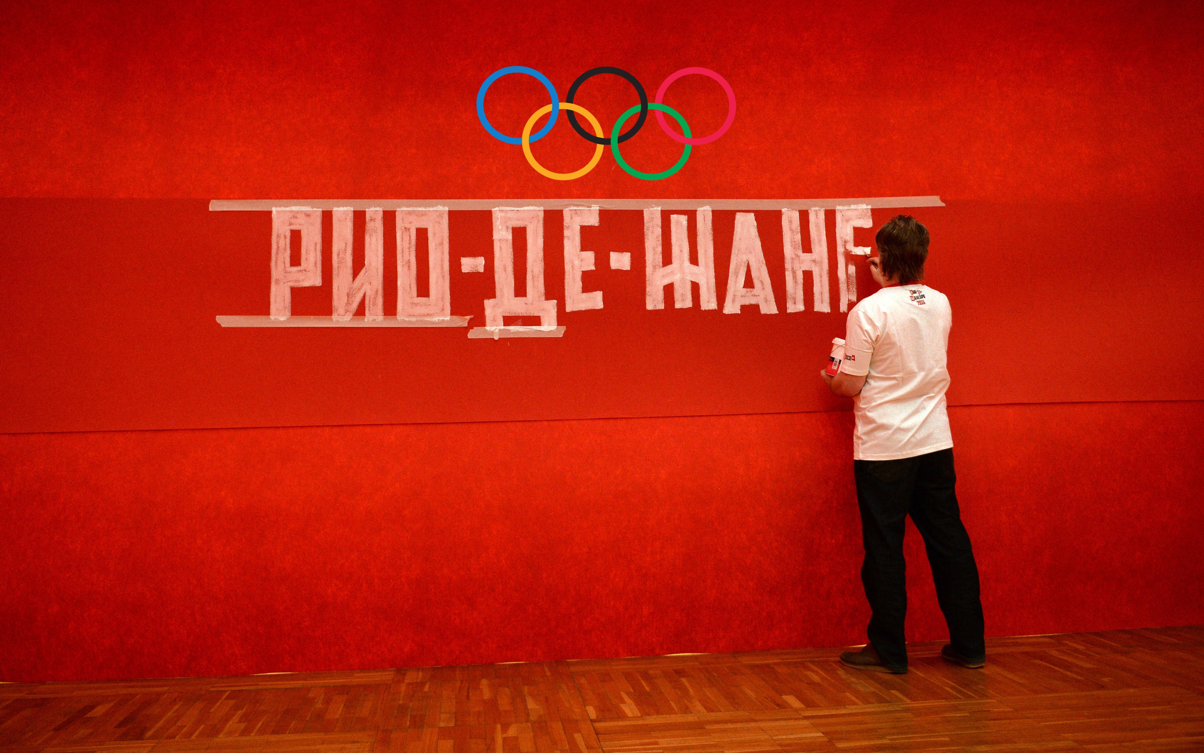 """<p class=""""p1"""">Фото: &copy; РИА Новости /&nbsp;Александр Вильф</p> <p class=""""p1"""">&nbsp;</p>"""