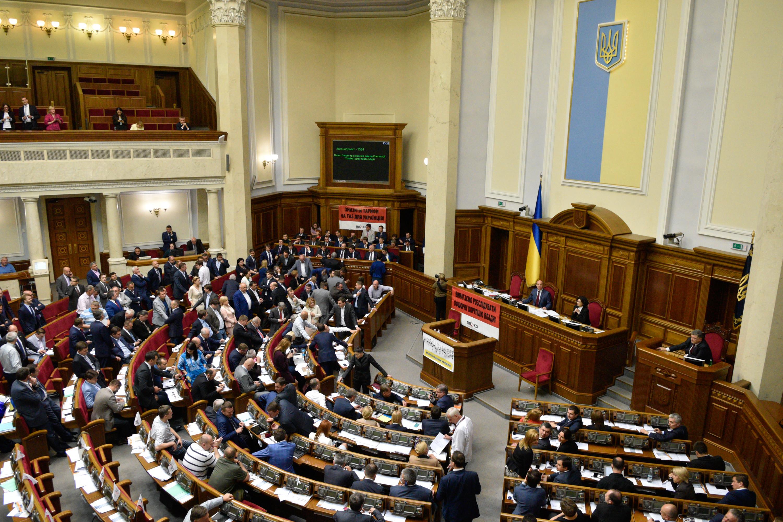 <p>Заседание Верховной рады Украины. Фото: &copy;РИА Новости/Стрингер</p>