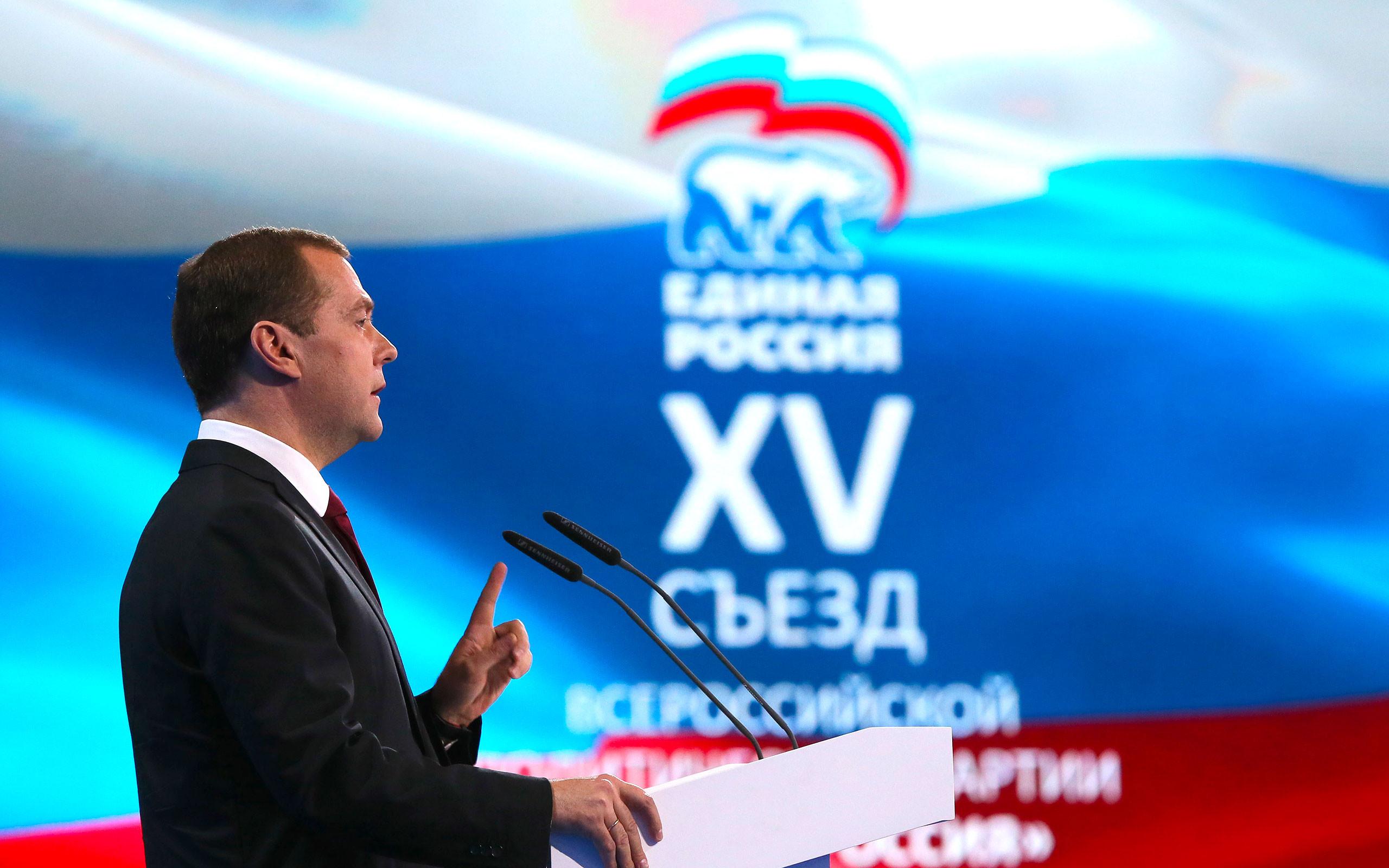<p>Фото: &copy; РИА Новости/Екатерина Штукина</p>