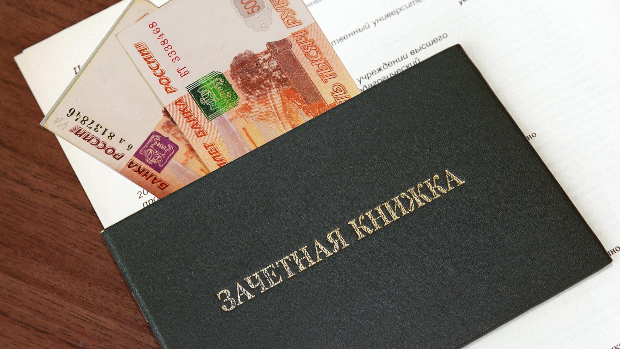 <p>Коллаж &copy; L!FE Фото: &copy; РИА Новости/Олег Ласточкин</p>