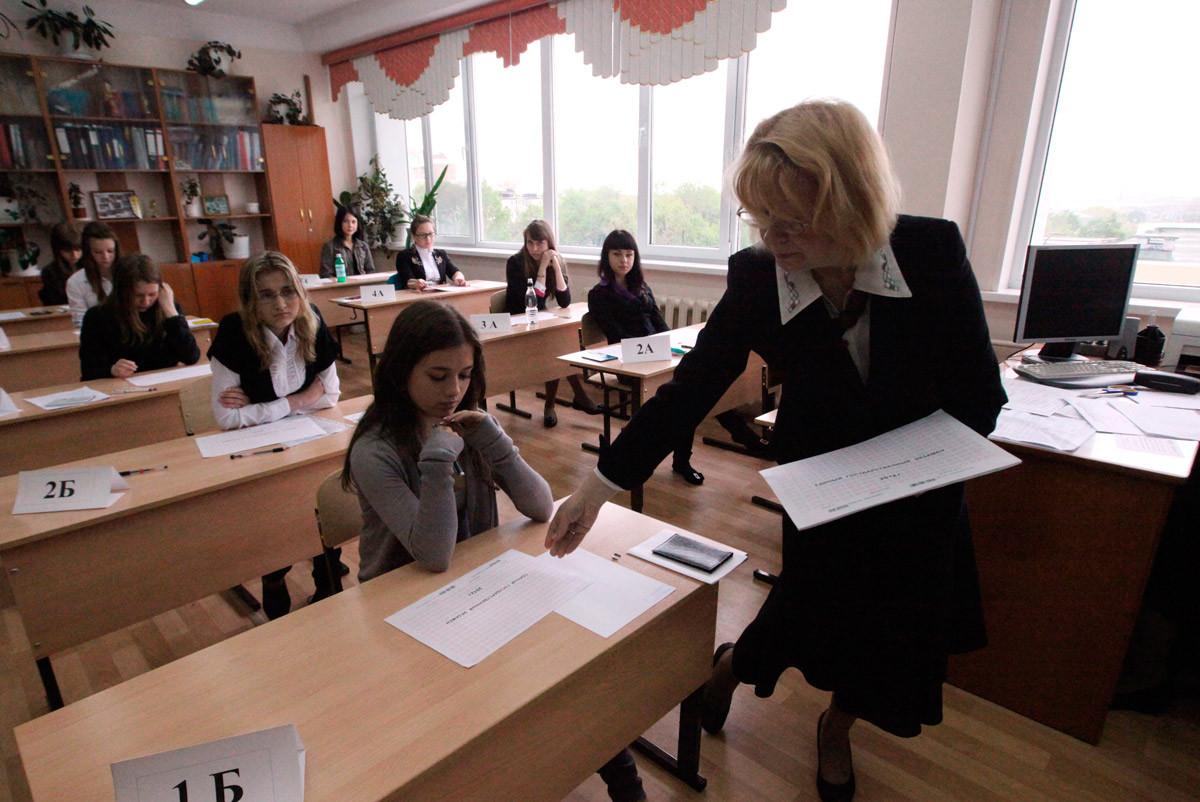 <p>Фото: &copy; РИА Новости/<span>Виталий Аньков</span></p>