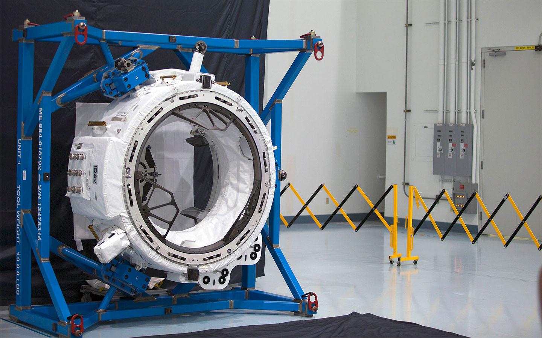 "<p>Фото: &copy; <a href=""https://www.nasa.gov/"">NASA</a></p>"