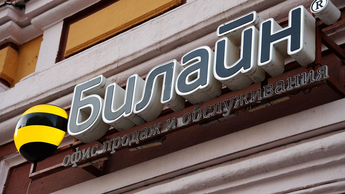 <p>Фото: &copy; РИА Новости /Наталья Селиверстова</p>