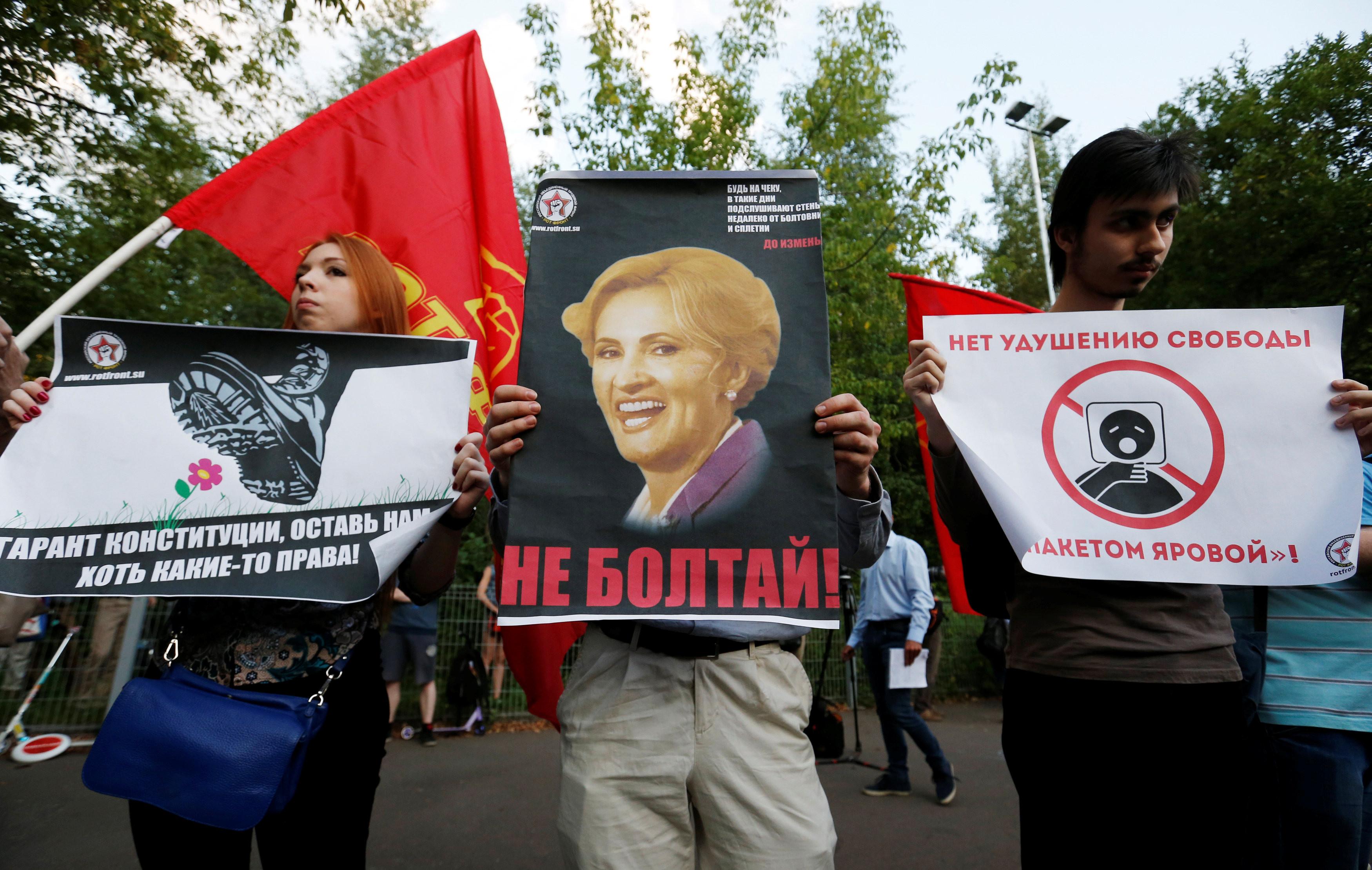 <p>Фото: &copy; REUTERS/Maxim Zmeyev</p>
