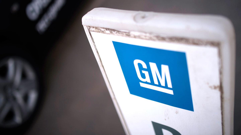 <p>Фото: &copy; General Motors</p>