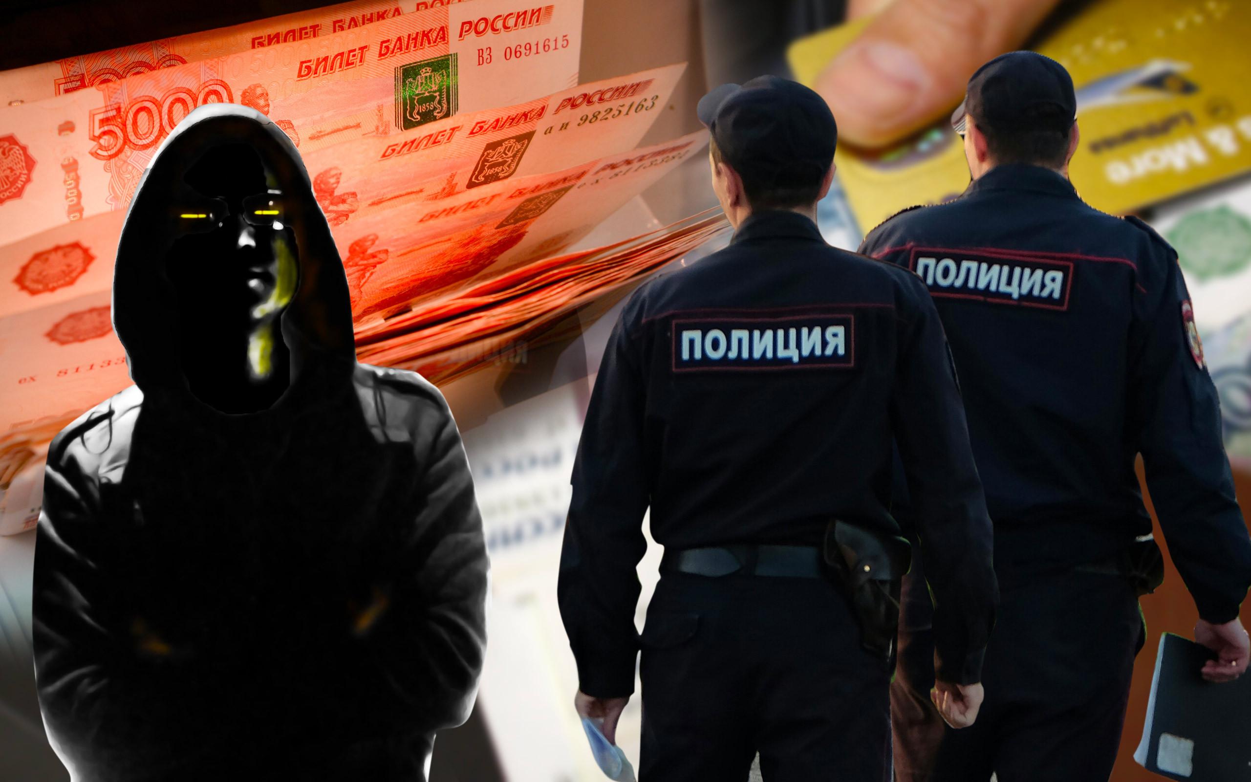 Воевать с мошенниками в Москве будет Управление