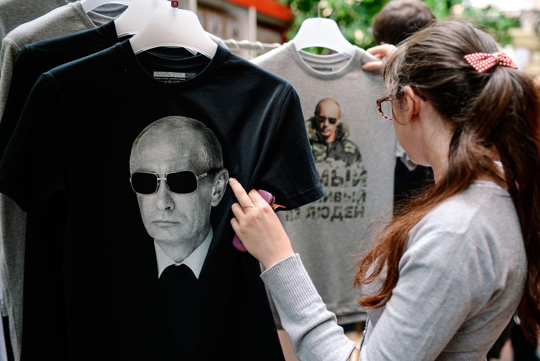 <p>Фото: &copy; РМА Новости/Владимир Астапкович</p>