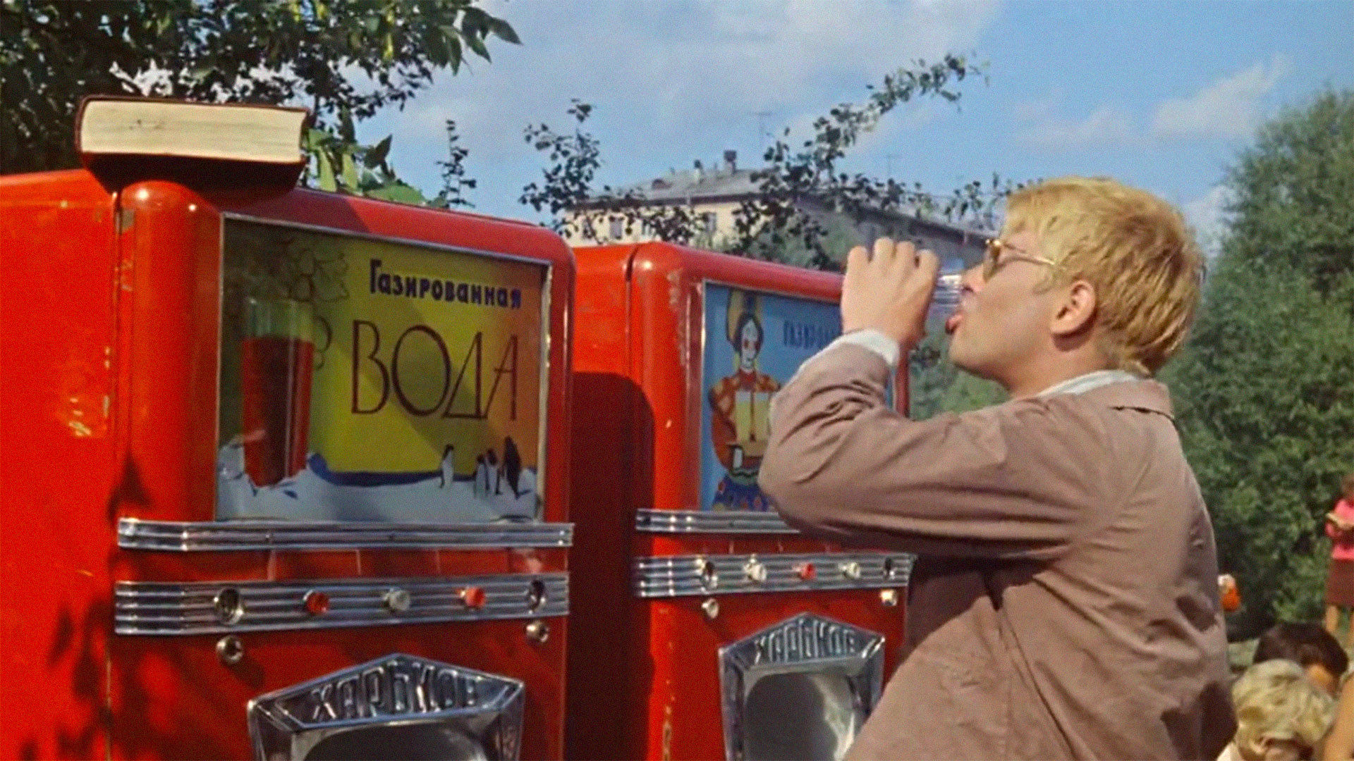"<p>Кадр фильма ""Операция &laquo;Ы&raquo; и другие приключения Шурика""/ Скриншот &copy; L!FE&nbsp;</p>"