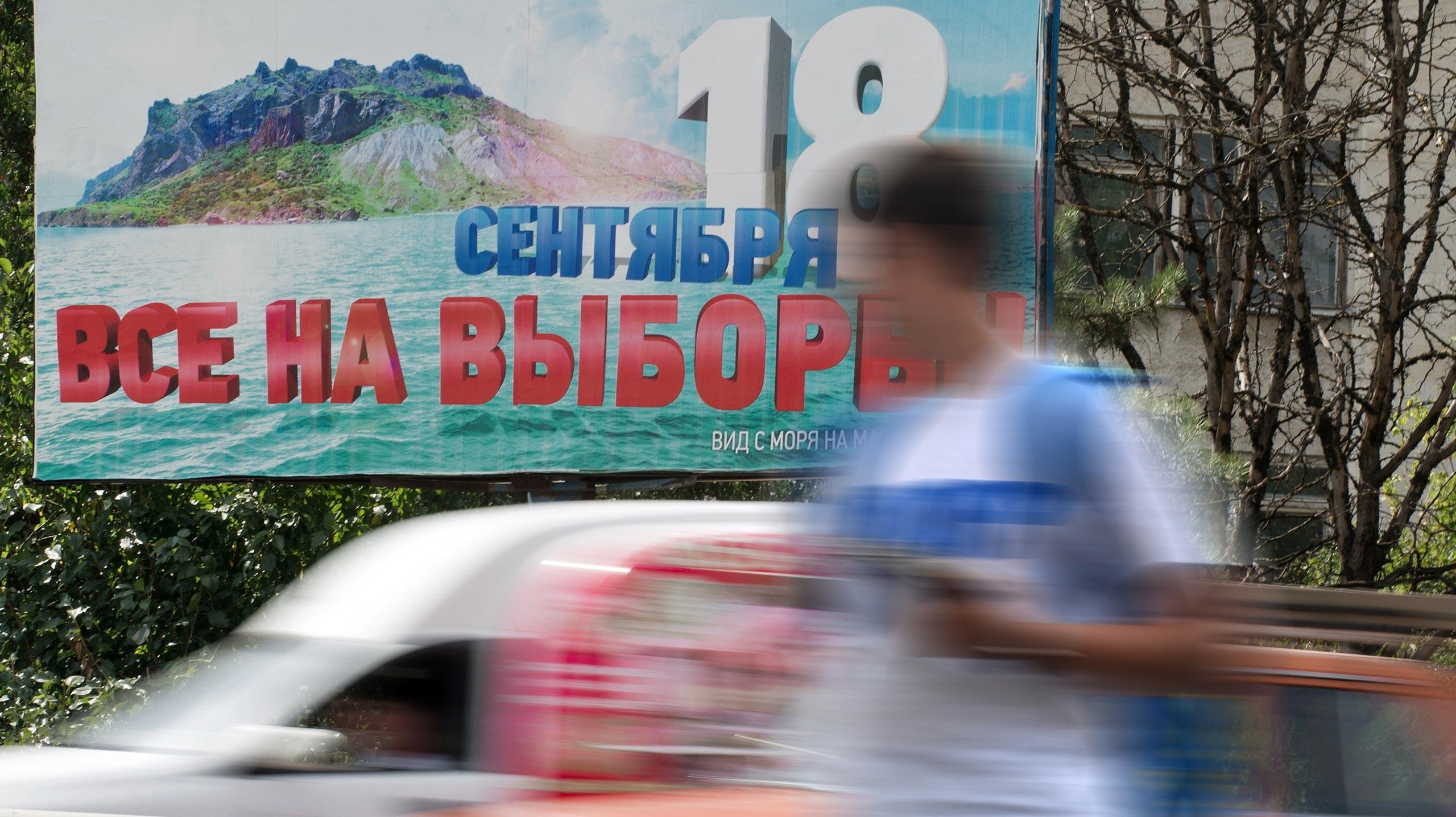 <p>Коллаж: &copy; L!FE. Фото: &copy; РИА Новости/<span>Кирилл Каллиников/Сергей Мальгавко</span></p>