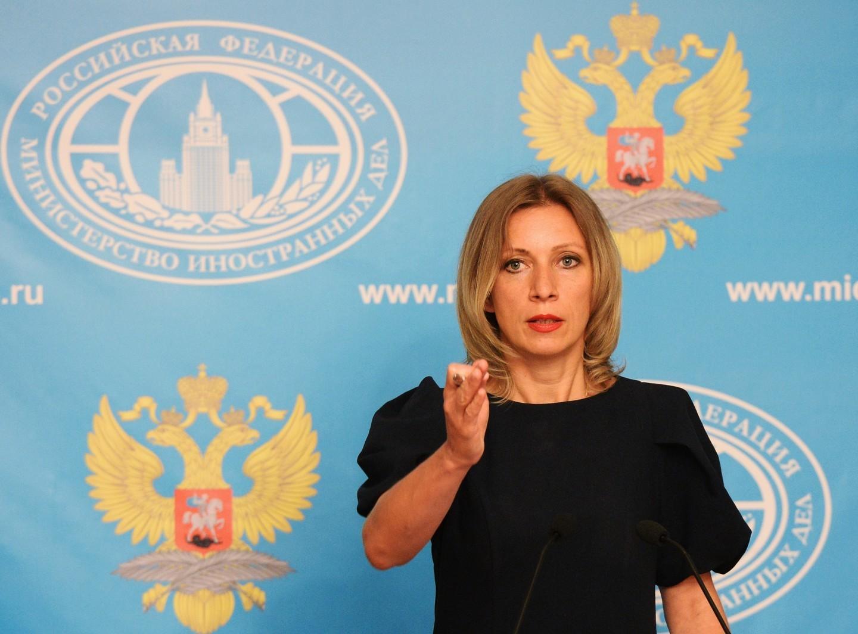 <p><span>Фото: &copy;РИА Новости/Сергей Пятаков</span></p>