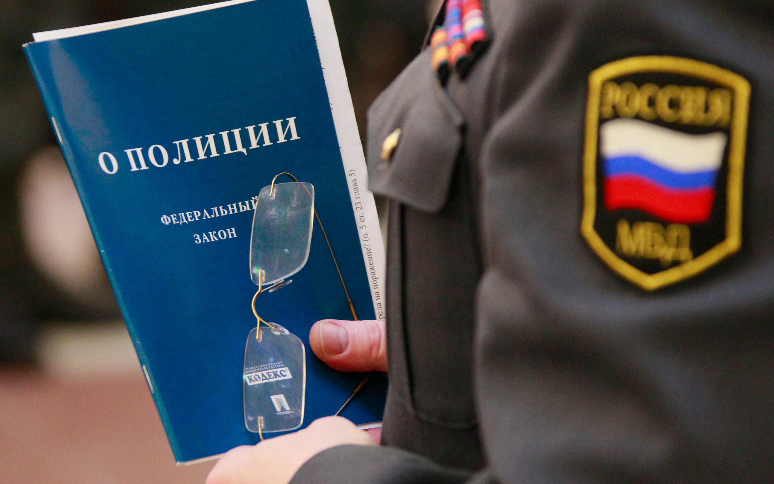 <p>Фото: &copy; РИА Новости/<span>Антон Денисов</span></p>