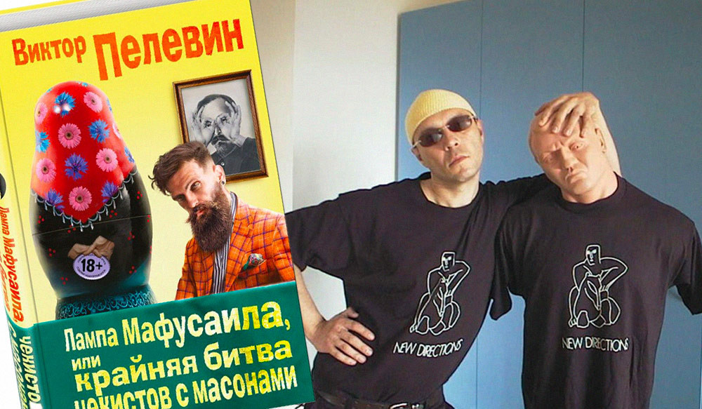 <p>Фото: &copy; pelevin.nov.ru/Никита Ситников-Джеймс</p>