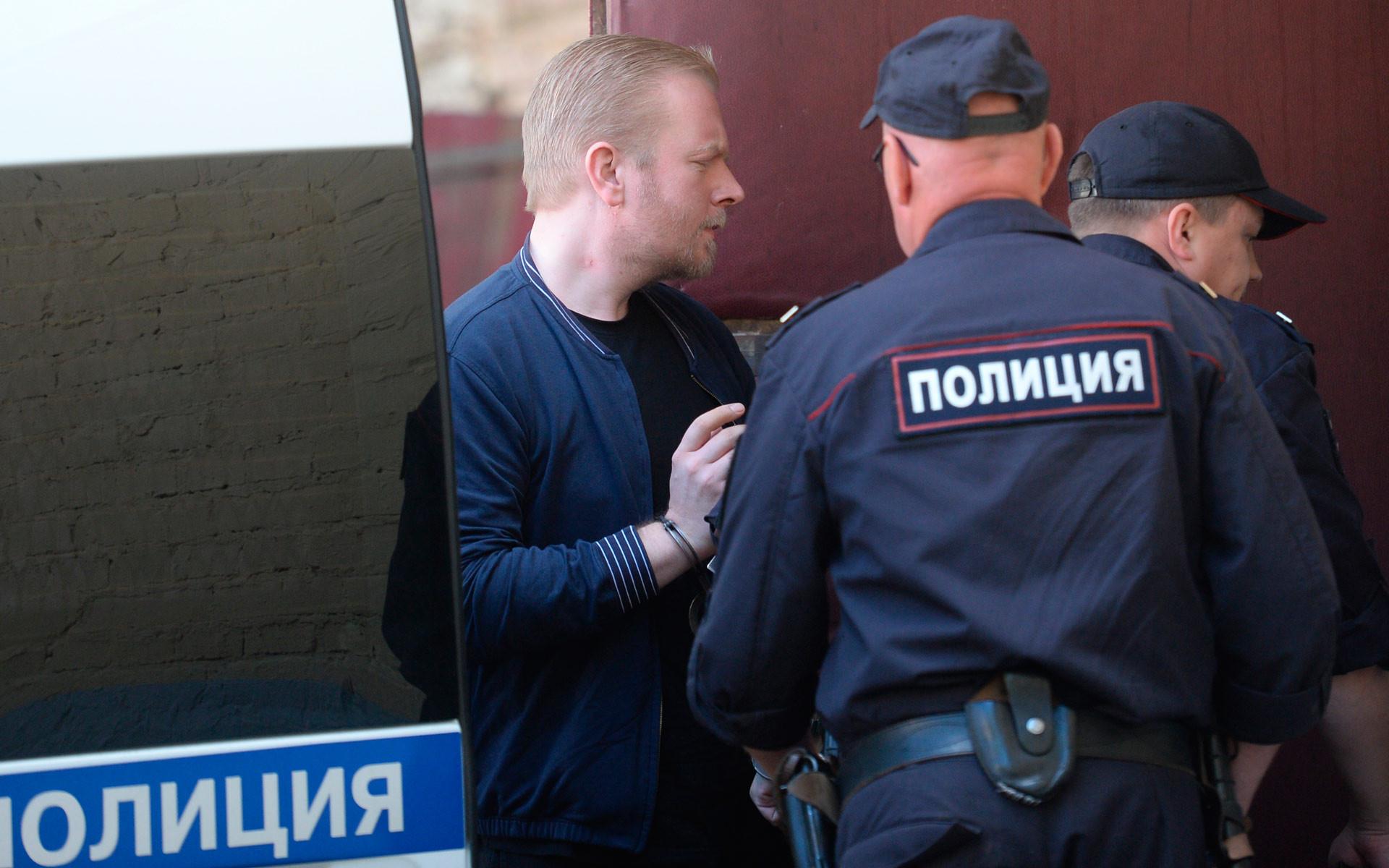 <p>Фото: &copy; РИА Новости/<span>Кирилл Каллиников</span></p>
