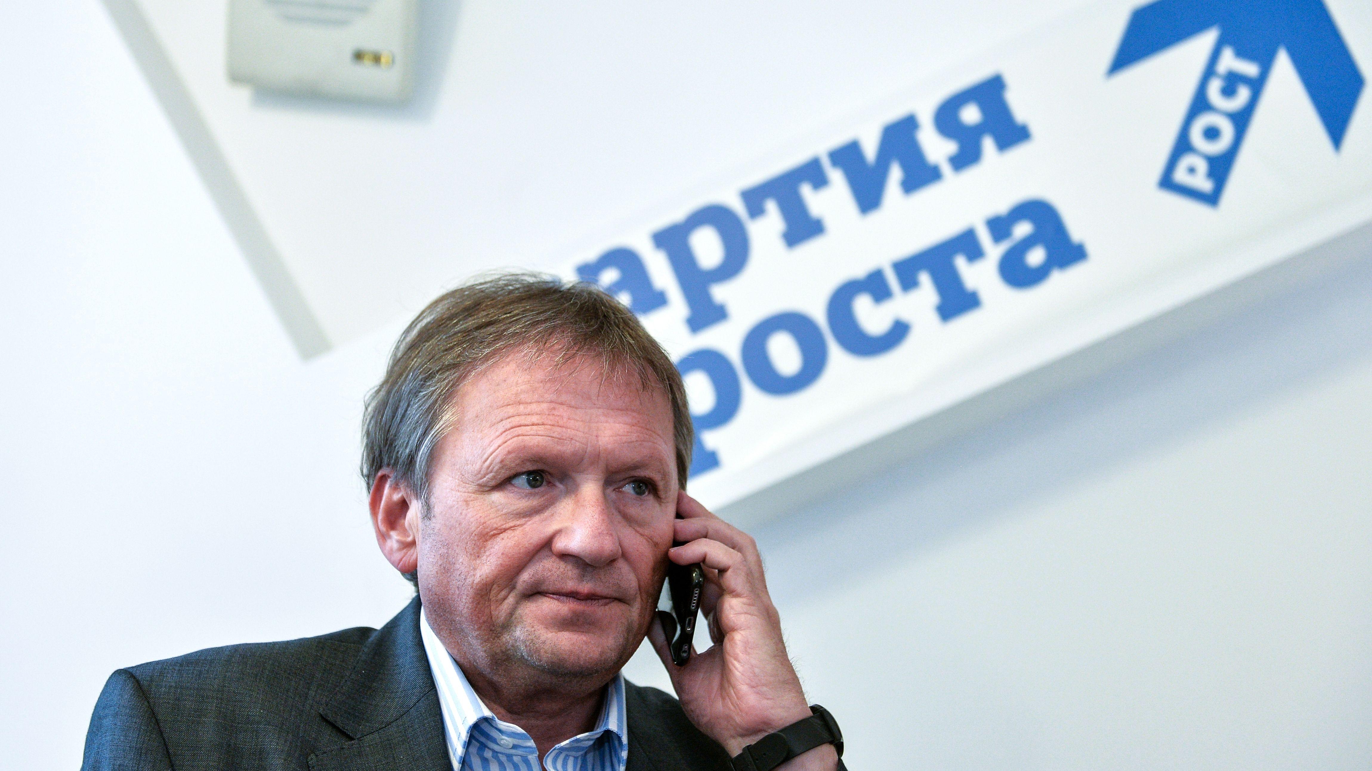 <p>Фото: &copy; РИА Новости/Владимир Песня</p>