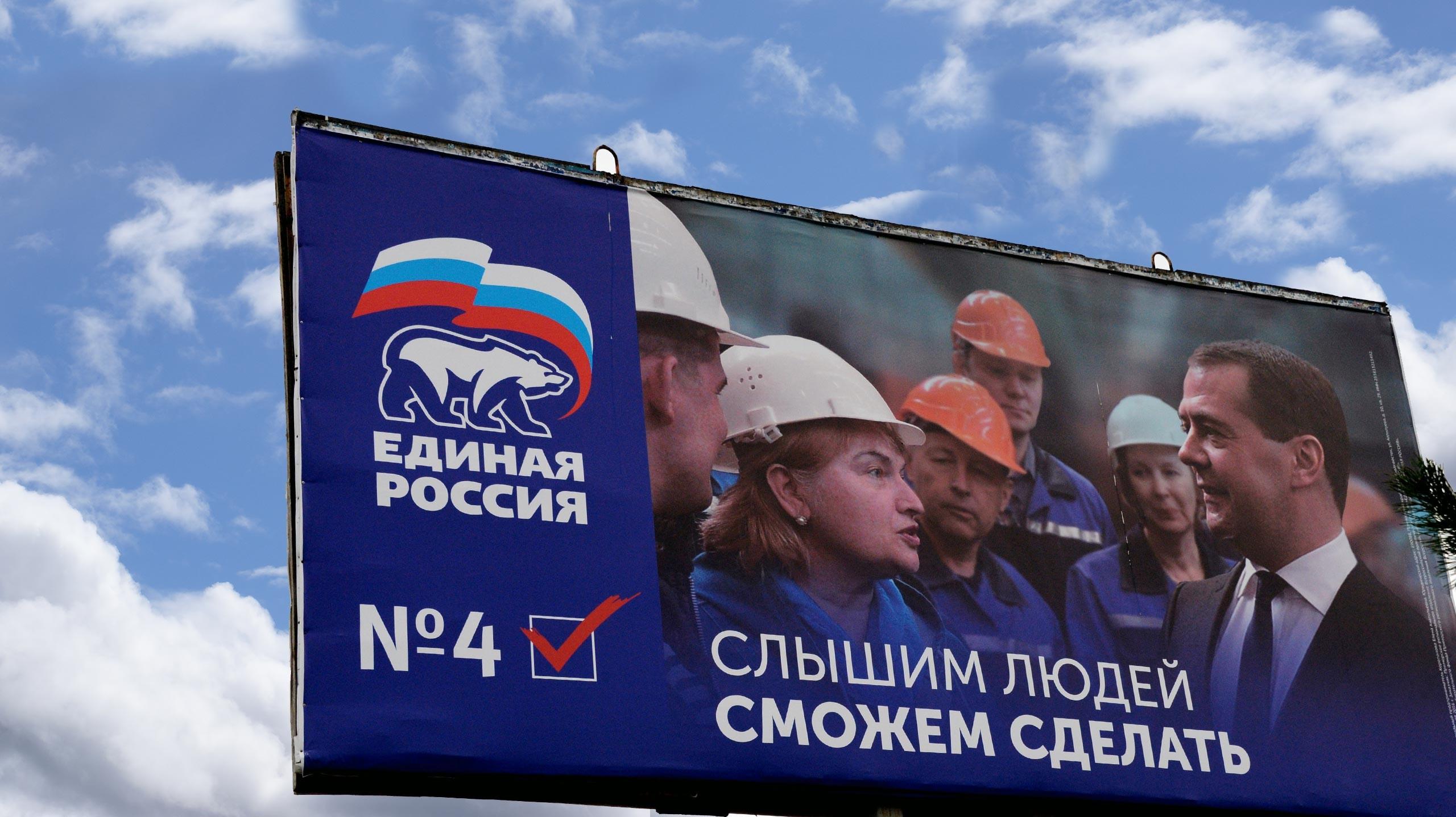 <p>Коллаж: &copy; L!FE.Фото: &copy; РИА Новости/<span>Виталий Аньков</span></p>