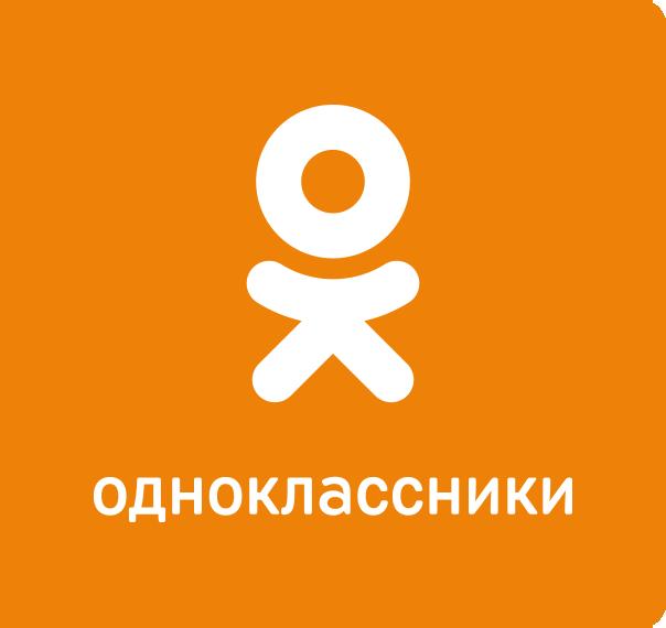 Картинка значка одноклассников