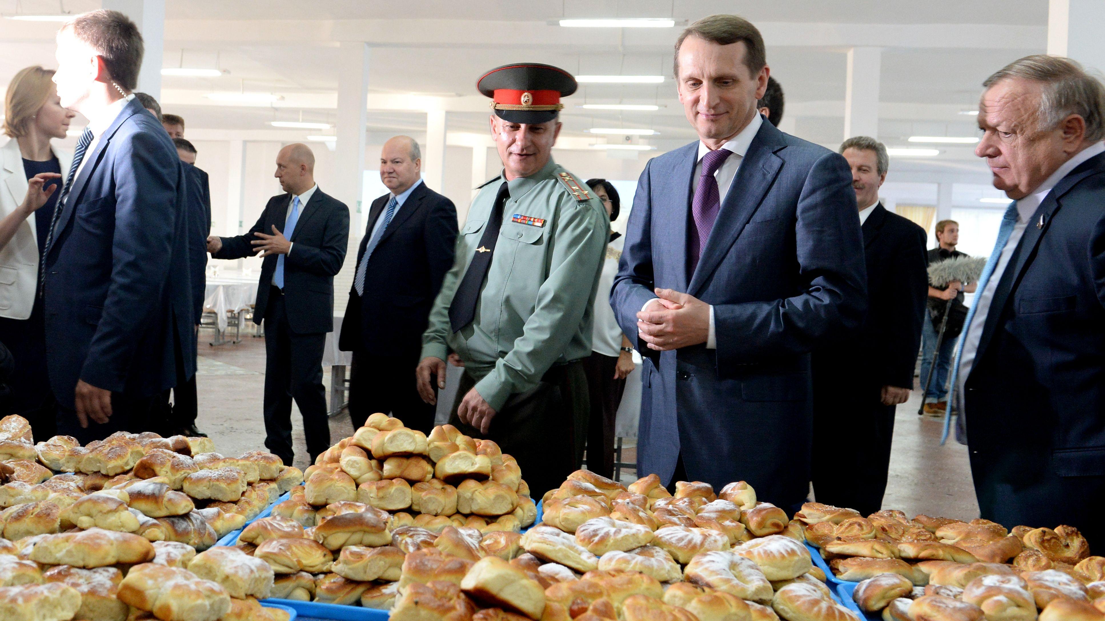 <p>Фото: &copy; РИА Новости/Сергей Пятаков</p>