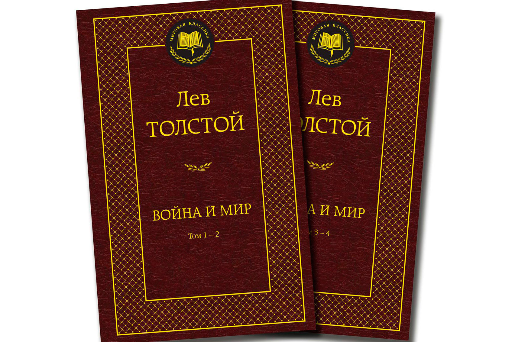 "<p>Фото: &copy;&nbsp;<a href=""http://www.ozon.ru/context/detail/id/25116492/"" target=""_blank"">ozon.ru</a></p>"