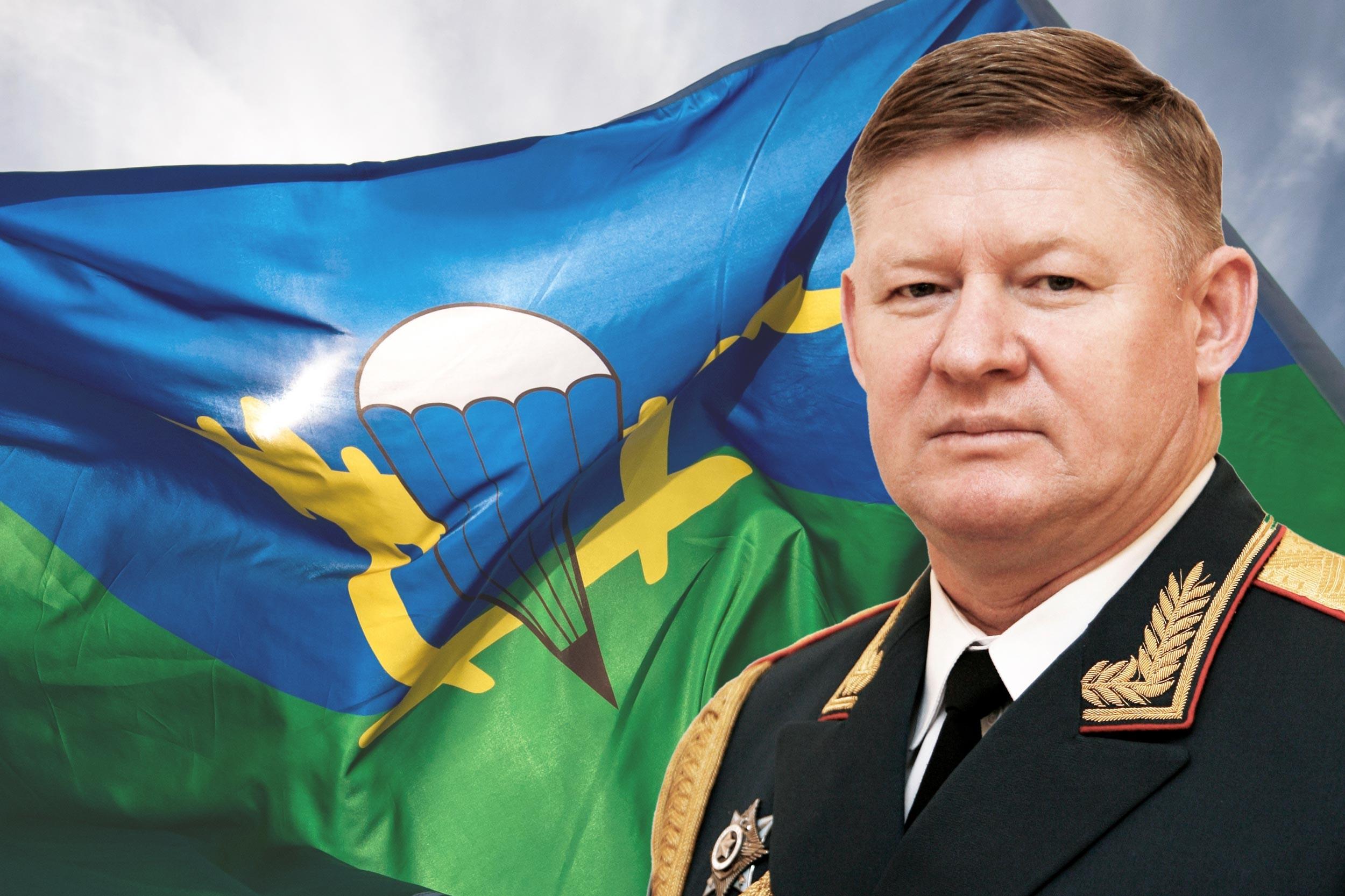 Дмитрий вейдер биография фото заявку оформи