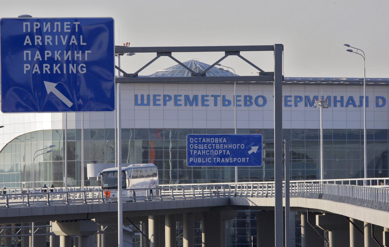 <p><span>Фото: &copy; РИА Новости/Антон Денисов</span></p>
