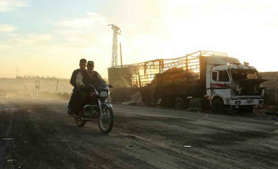 <p><span>Фото: &copy;</span><span>REUTERS/Ammar Abdullah</span></p>