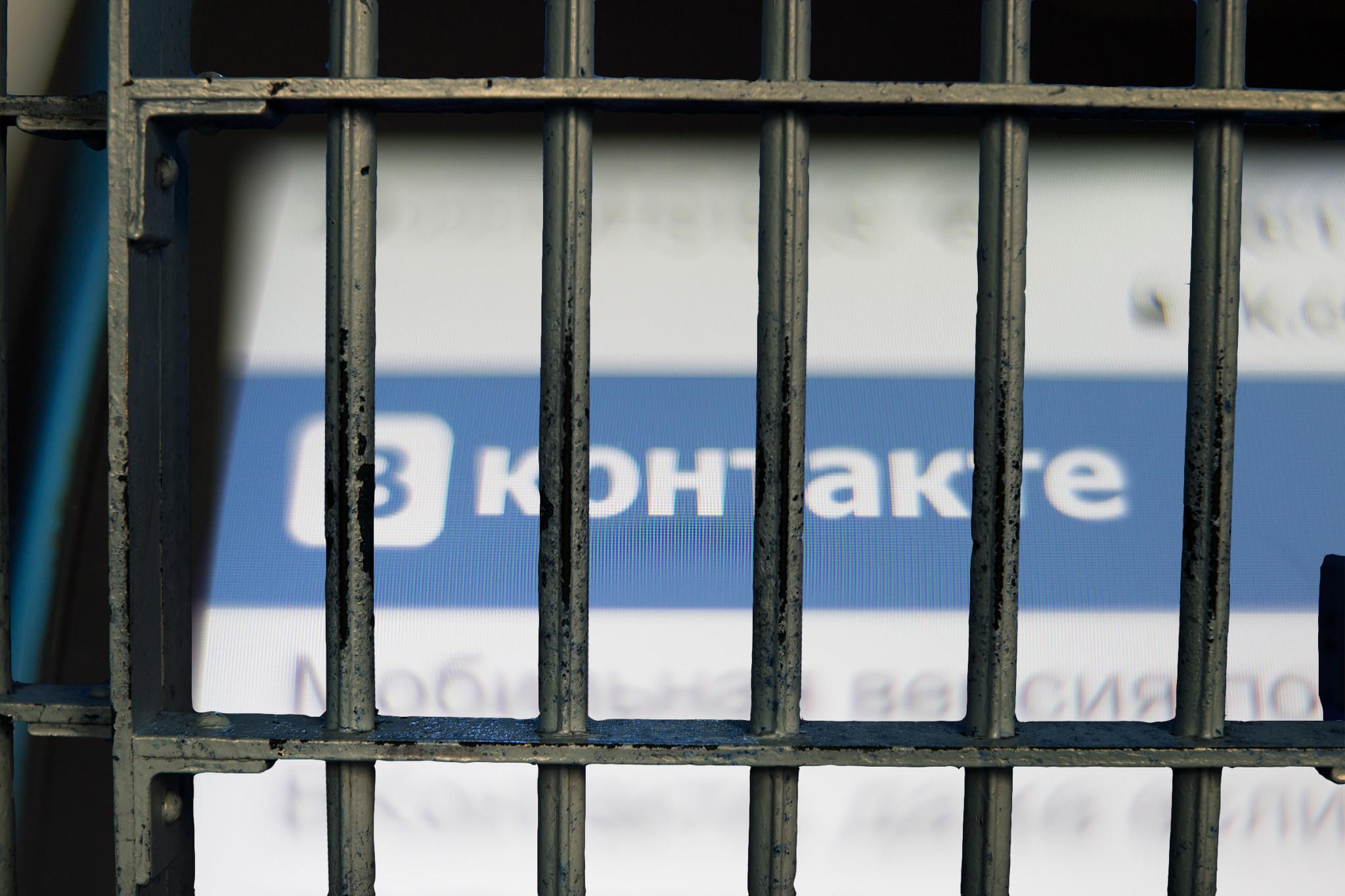 "<p>Фото: &copy;&nbsp;<a href=""https://www.flickr.com/photos/142549771@N05/29161826214/"" target=""_blank"">flickr.com/vazovsky</a></p>"